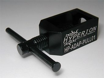 Hyperion Collet Puller for M5 and M6 Adapters