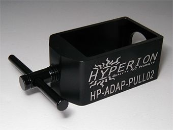 Hyperion Collet Puller for M8 Adapters